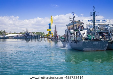 Burgas - July 9: Bulgarian and Turkish warship and submarine in the port of July 9, 2016, Burgas, Bulgaria