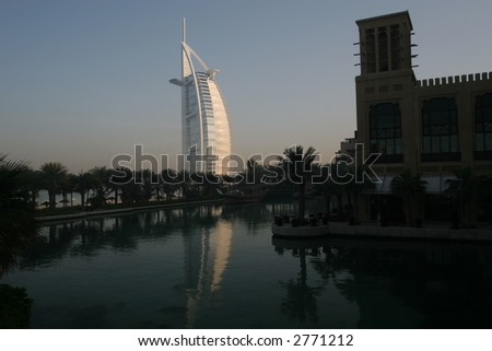 Burj Al Arab and Madinat Jumeirah - stock photo