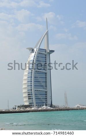Burj Al Arab , Dubai, UNited Arab Emirates, 13th January 2012: Sail shaped burj al arab hotel of Dubai with blue sky background