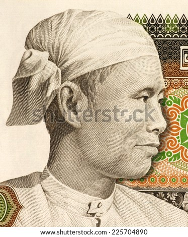 BURMA - CIRCA 1985: General Aung San (1915-1947) on 75 Kyats 1985 Banknote from Burma. Burmese revolutionary, nationalist and founder of the modern Burmese army. - stock photo