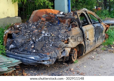 Burned car in Moscow.