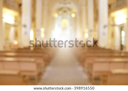 Burr church background. Christianity, faith, Trrmkta, salvation, forgiveness, peace, devotion, passion, redemption, assume, believe, passed away, meditation, contemplation, way, enlightenment, truth - stock photo