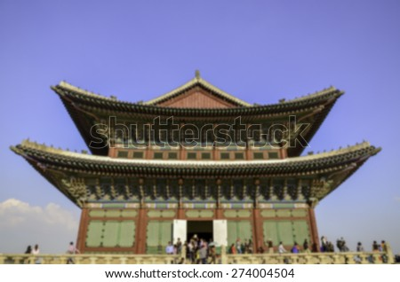 Burred picture of tourists examine the main throne hall at Gyeongbokgung Palace - stock photo