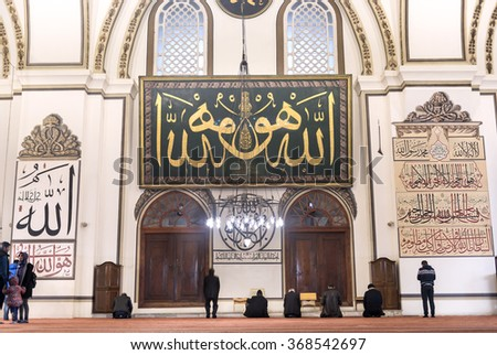 BURSA, TURKEY - JANUARY 13: An interior view of Grand Mosque (Ulu Cami) on January 13, 2016 in Bursa, Turkey. Great Mosque is the largest mosque in Bursa. Muslims who pray in the mosque.