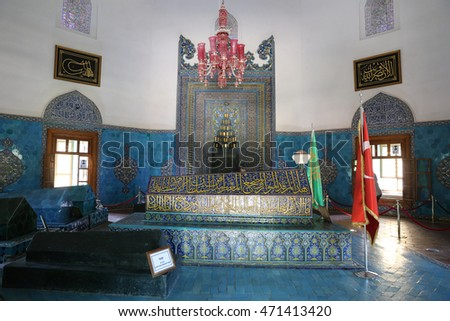 BURSA, TURKEY - JULY 23, 2016: Tomb of the fifth Ottoman Sultan, Mehmed I. Mausoleum was built in 1421, located on the east side of Bursa.