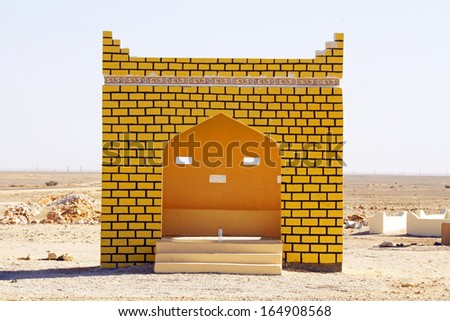 Bus Station in Sulanate of Oman - stock photo
