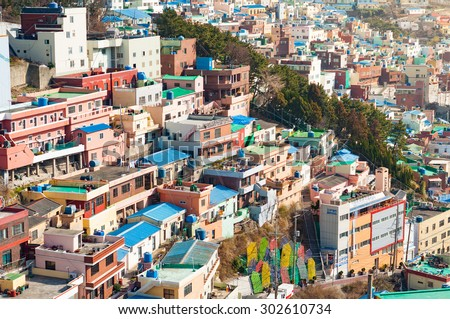 Busan, South Korea - February 26, 2015: Gamcheon Culture Village, In 2009 Ministry of Culture, Sports, and Tourism in South Korea launched a project to model the village into a creative community. - stock photo