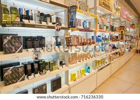 BUSAN, SOUTH KOREA - MAY 28, 2017: cosmetic products sit on display for sale at a store at Lotte Department Store.