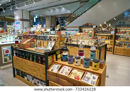 BUSAN, SOUTH KOREA - MAY 28, 2017: goods on display at Lotte Department Store in Busan.