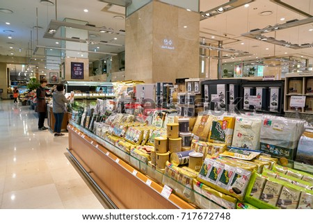 BUSAN, SOUTH KOREA - MAY 28, 2017: Super Market at Lotte Department Store in Busan.