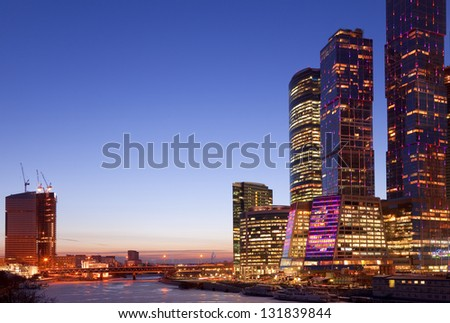 Business center in Moscow early in the morning