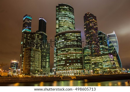 Business center Moscow city at night