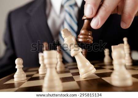 Business, Chess, Strategy. - stock photo