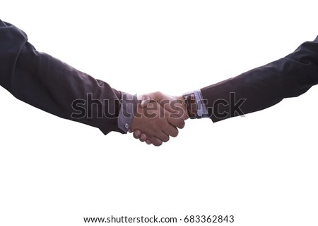 Business Collaboration, Businessman shake hands with blur background night city town.