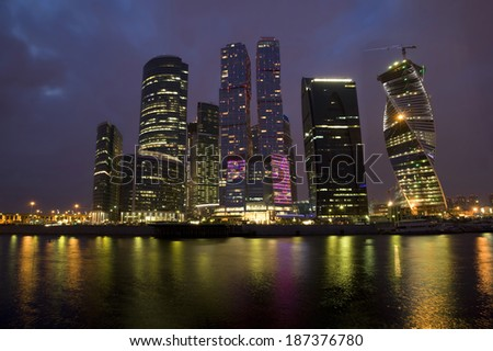 Business district Moscow City in the evening illumination. Picture taken in Mach 2014. - stock photo