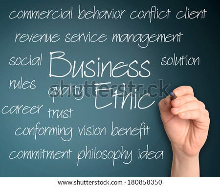 business ethic concept  - stock photo