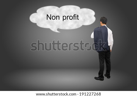 Non-Profit Grant Proposal Cover Letter Sample