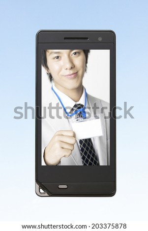 Business Man Showing Employee Id Card - stock photo
