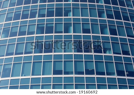 business modern glass building background