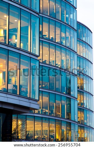Business office building in London - stock photo