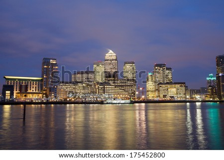 Business Office, Corporate building in London, England, UK  - stock photo