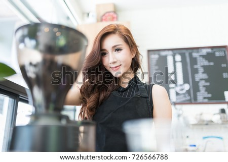 Business ownership with a coffee shop background,Small business owner people concept.