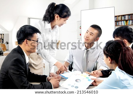 Business people in office meeting to discuss - stock photo