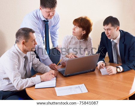 Business people in office on the creative work - stock photo