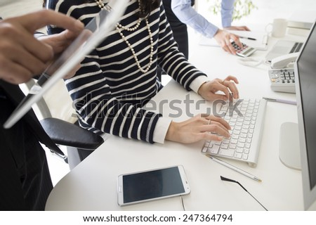 Business person meeting with the tablet  - stock photo