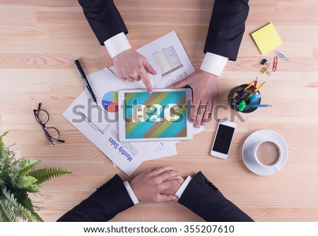 Business team concept - B2C - stock photo