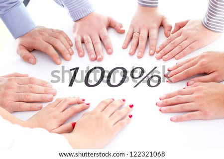 Business team showing unity. - stock photo