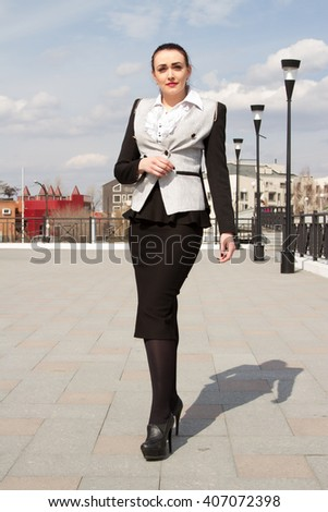 Business woman in a modern city