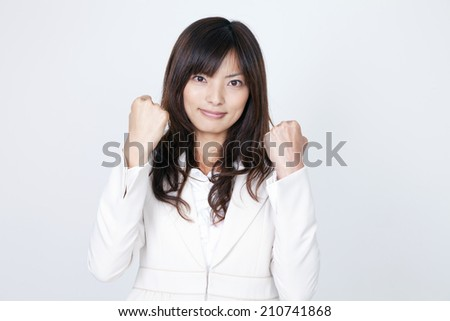 Business Woman Of Guts Pose