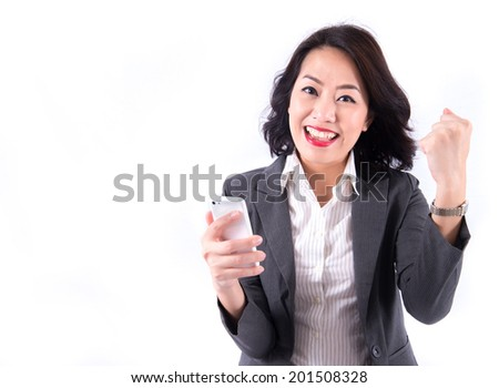 Business woman with mobile phone - stock photo