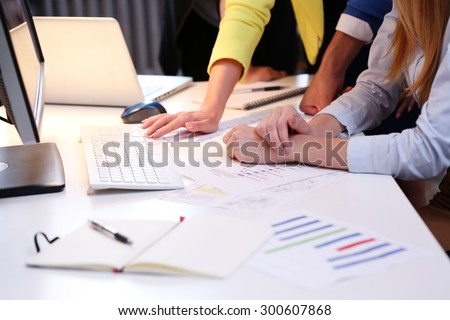 Business, work. People in the office - stock photo