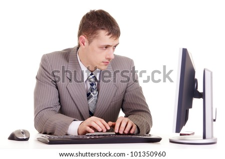businessman for Computer on a background - stock photo