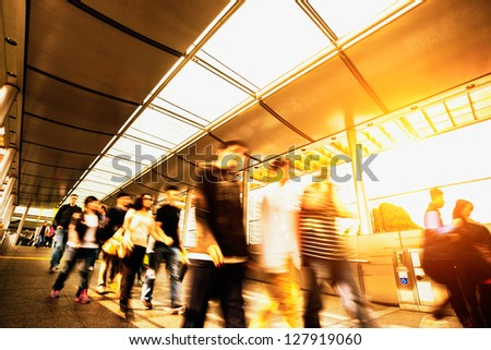 Businessman in office people building - stock photo