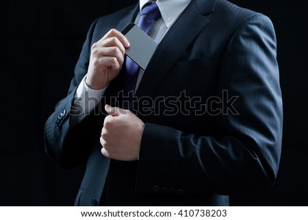 Businessman, mobile phone
