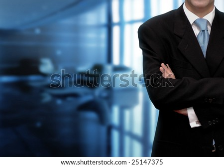 Businessman Office - stock photo