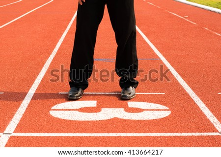 businessman on lane for running.