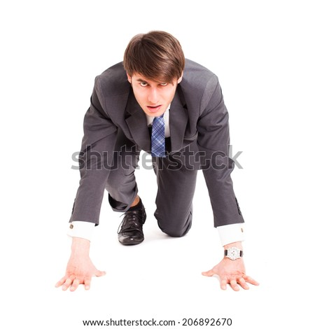businessman starting a race  - stock photo