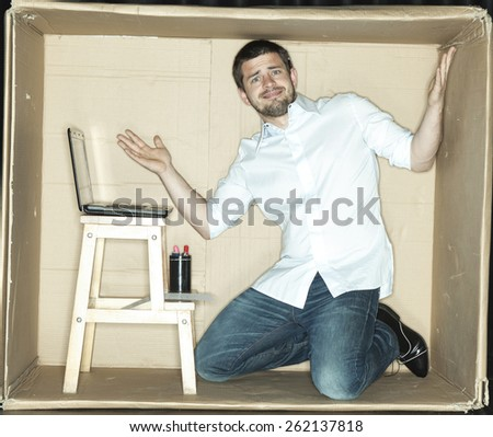 businessman throws up his hands out of ignorance - stock photo