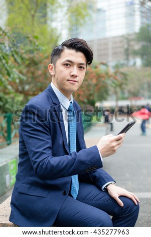 Businessman use of smart phone