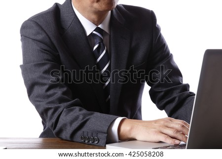 Businessman using a personal computer