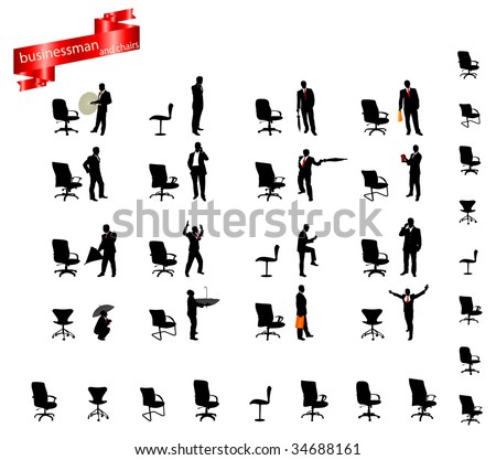 businesspeople and office furniture - stock photo