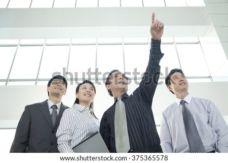 Businesspeople Looking Toward the Future - stock photo