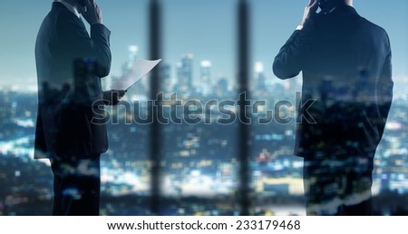 businesspeople working in bin night office - stock photo