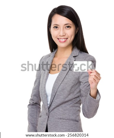 Businesswoman hold with namecard - stock photo