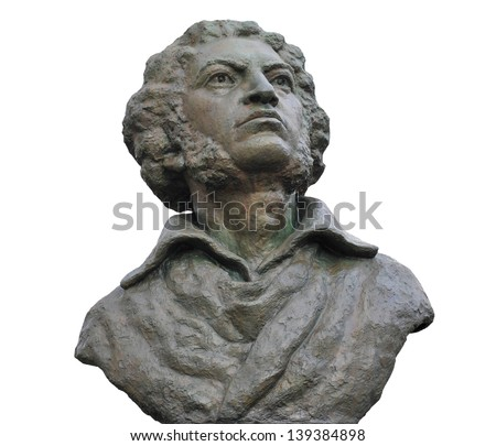 Bust from bronze of the russian poet Alexander Pushkin in Weimar, Germany - stock photo