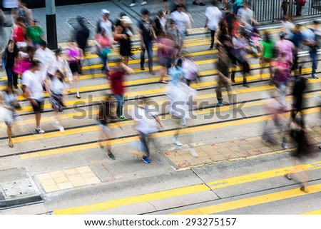 Busy pedestrian crossing in Hong Kong
